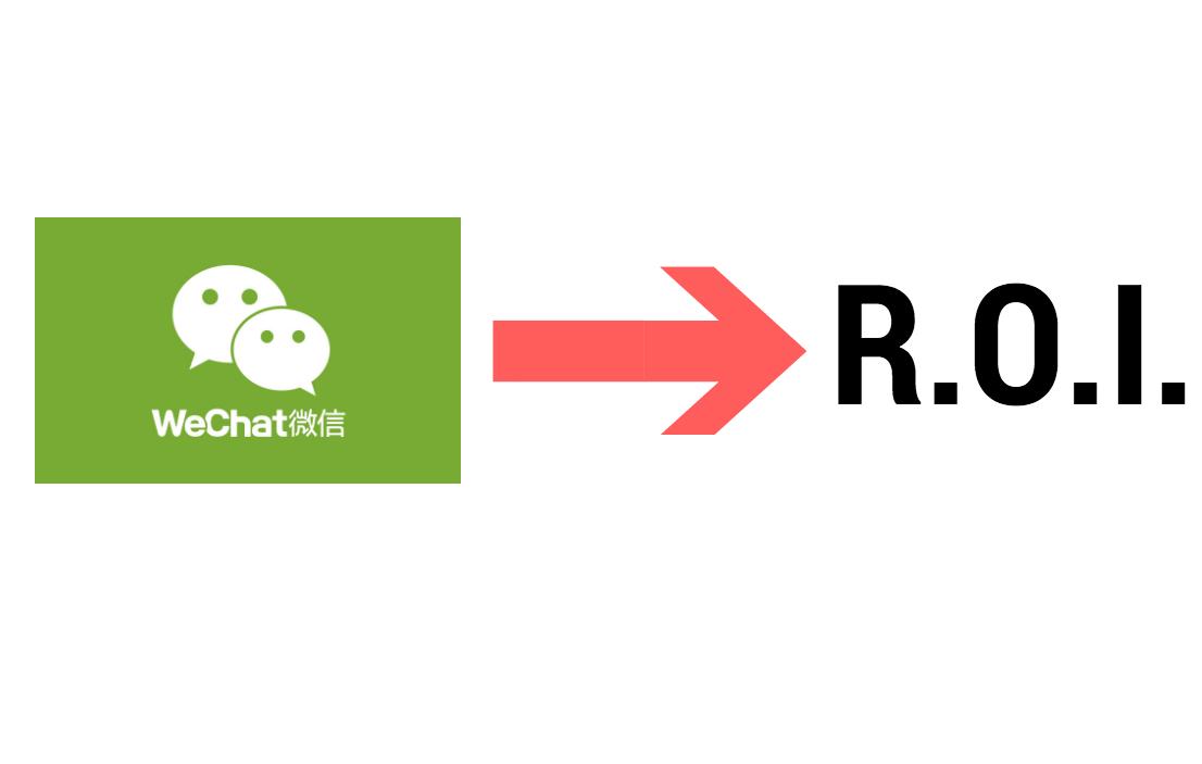 WeChat ROI