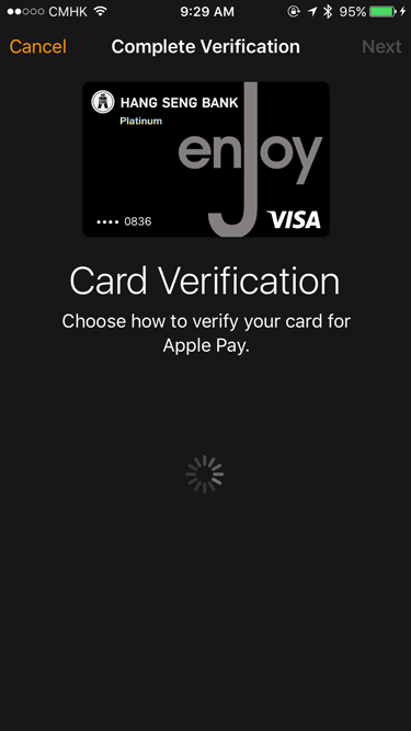 Apple Watch Apple Pay verification code