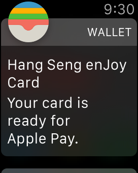 Apple Watch Apple Pay notification