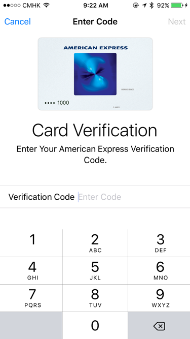 Apple Pay Verification Code